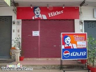 Un restaurant en Thailande reprend les codes de KFC et l'image de Hitler