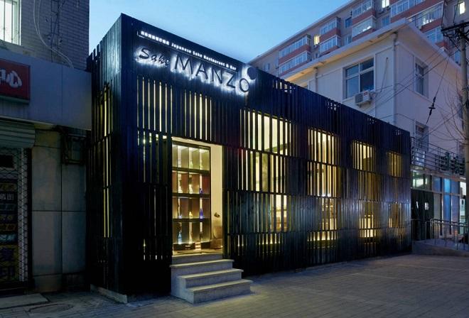 Restaurant Front Elevation Design : Façades de restaurants au design étonnant