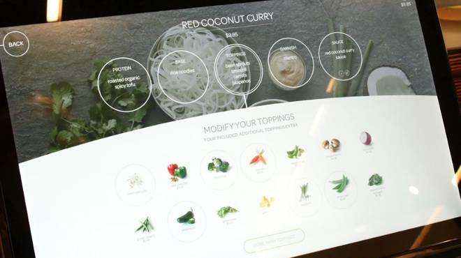 choix menu réalité virtuelle HoneyGrow